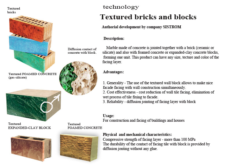textured bricks and blocks