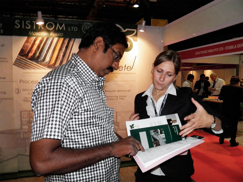 Exhibition in India
